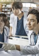 Dr-Romantic-2