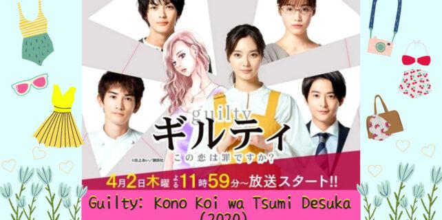 Guilty Kono Koi wa Tsumi Desuka (1)