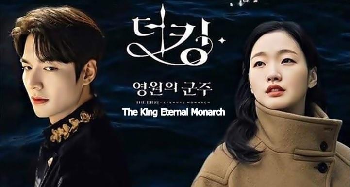 ซีรี่ย์เกาหลี The King: Eternal Monarch ซับไทยEp.1-32(จบ)