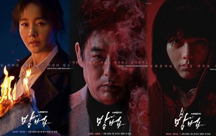 ซีรี่ย์เกาหลี The Cursed (2020) ซับไทย Ep.1-12 (จบ)
