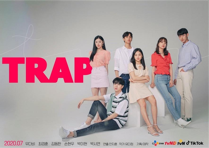 ซีรี่ย์เกาหลี Trap (2020) ซับไทย Ep.1-12 (จบ)