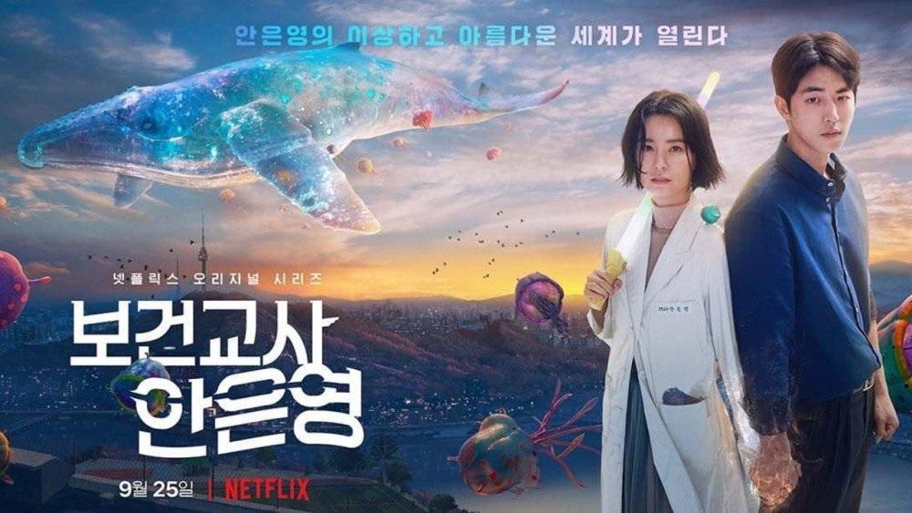 ซีรี่ย์เกาหลี ครูพยาบาลแปลก ปีศาจป่วน The School Nurse Files พากย์ไทย Ep.1-6 จบ