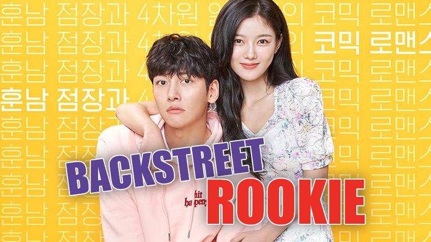 ซีรี่ย์เกาหลี สะดุดรัก 24 ชั่วโมง Backstreet Rookie พากย์ไทย Ep.1-16 (จบ)