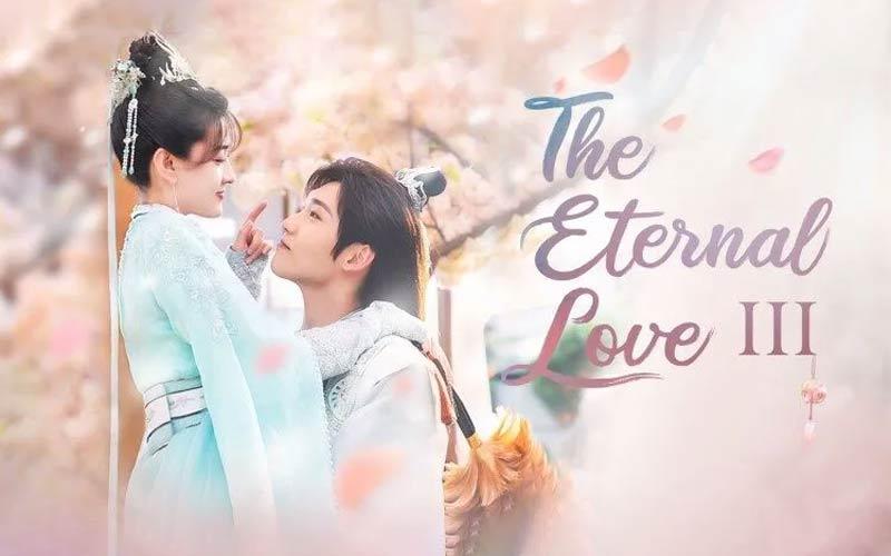 ซีรี่ย์จีน ท่านอ๋องเมื่อไรท่านจะหย่ากับข้า ภาค 3 The Eternal Love 3 พากย์ไทย EP.1-30 (จบ)