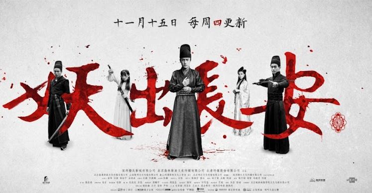 ซีรี่ย์จีน ตำนานรักปีศาจฉางอัน Demon Out of Chang An พากย์ไทย EP.1-12 (จบ)
