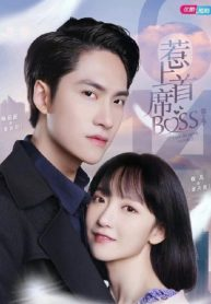 Fall In Love With My Trouble Season 2