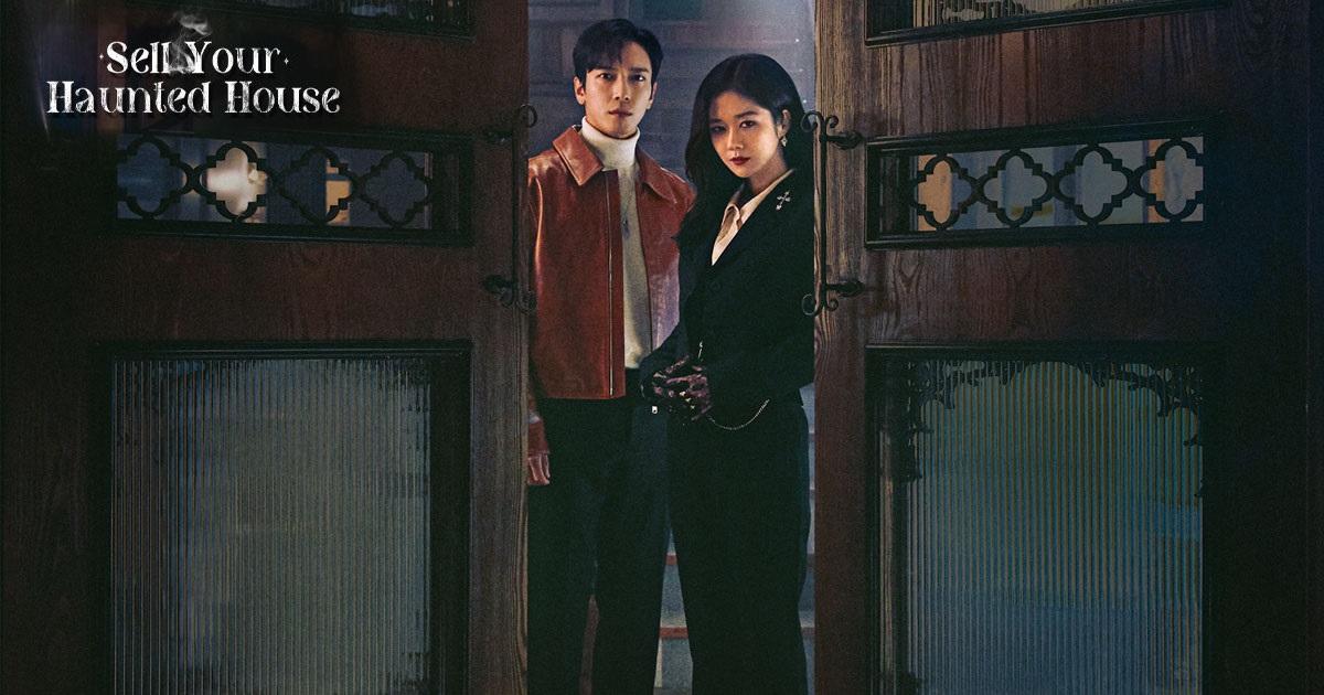 ซีรี่ย์เกาหลี Sell Your Haunted House ซับไทย EP.1-32 (จบ)