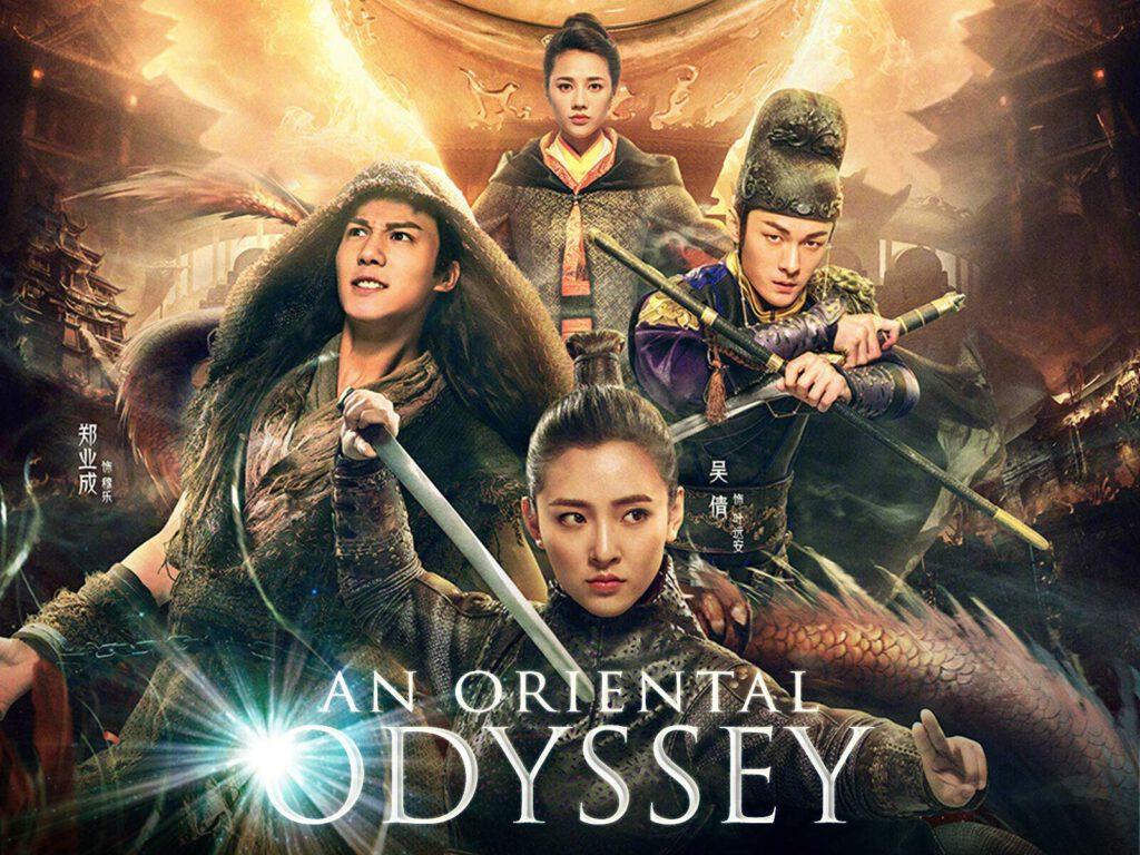 ซีรี่ย์จีน ศึกไข่มุกสวรรค์แห่งแดนบูรพา An Oriental Odyssey พากย์ไทย