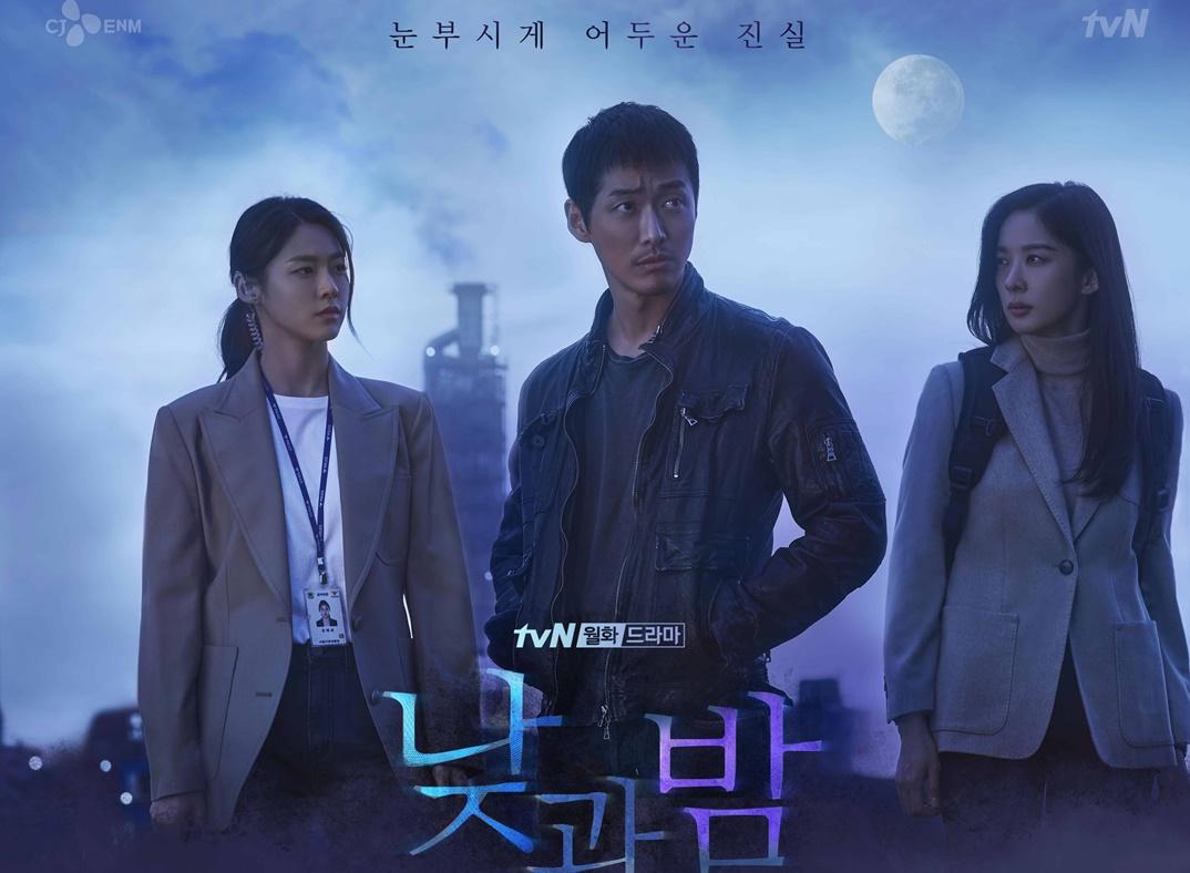 ซีรี่ย์เกาหลี Awaken (ซับไทย) EP.1-16 (จบ)
