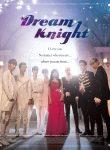 Dream Knight-1