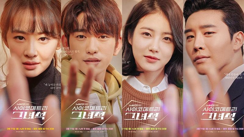ซีรี่ย์เกาหลี He is Psychometric (2019) สัมผัสรักพลังจิต พากย์ไทย EP.1-16 (จบ)