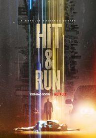 Hit & Run -2
