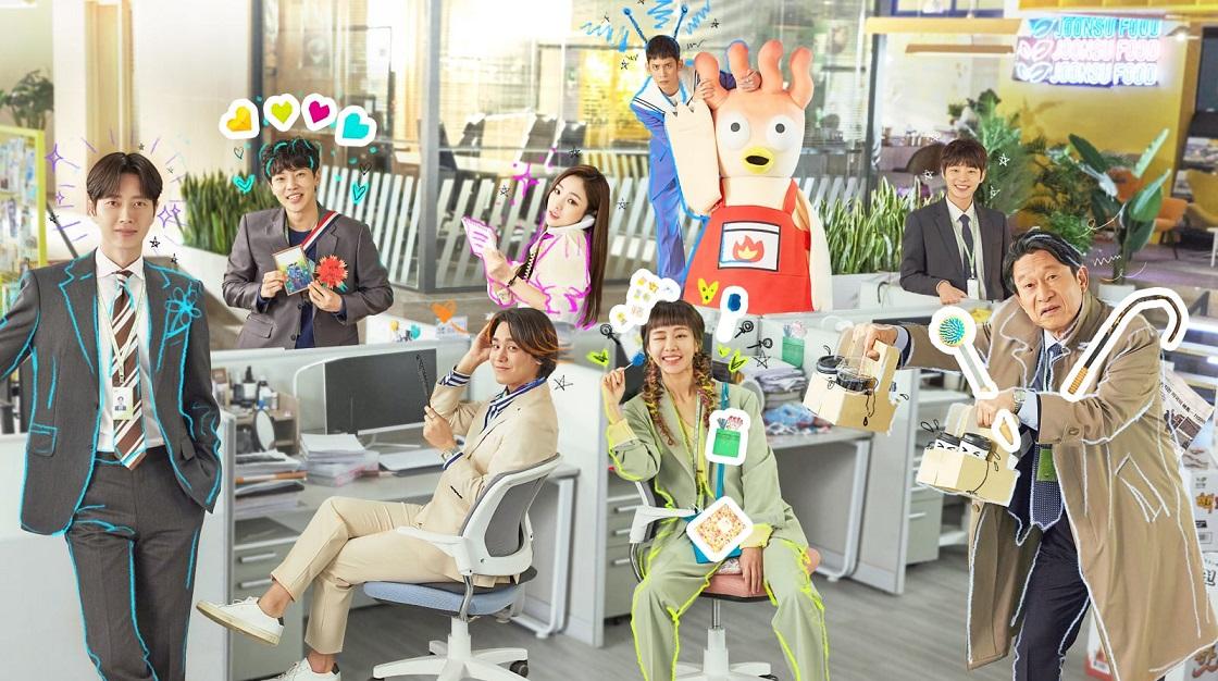 ซีรี่ย์เกาหลี เด็กใหม่วัยเก๋า Kkondae Intern พากย์ไทย EP.1-12 (จบ)