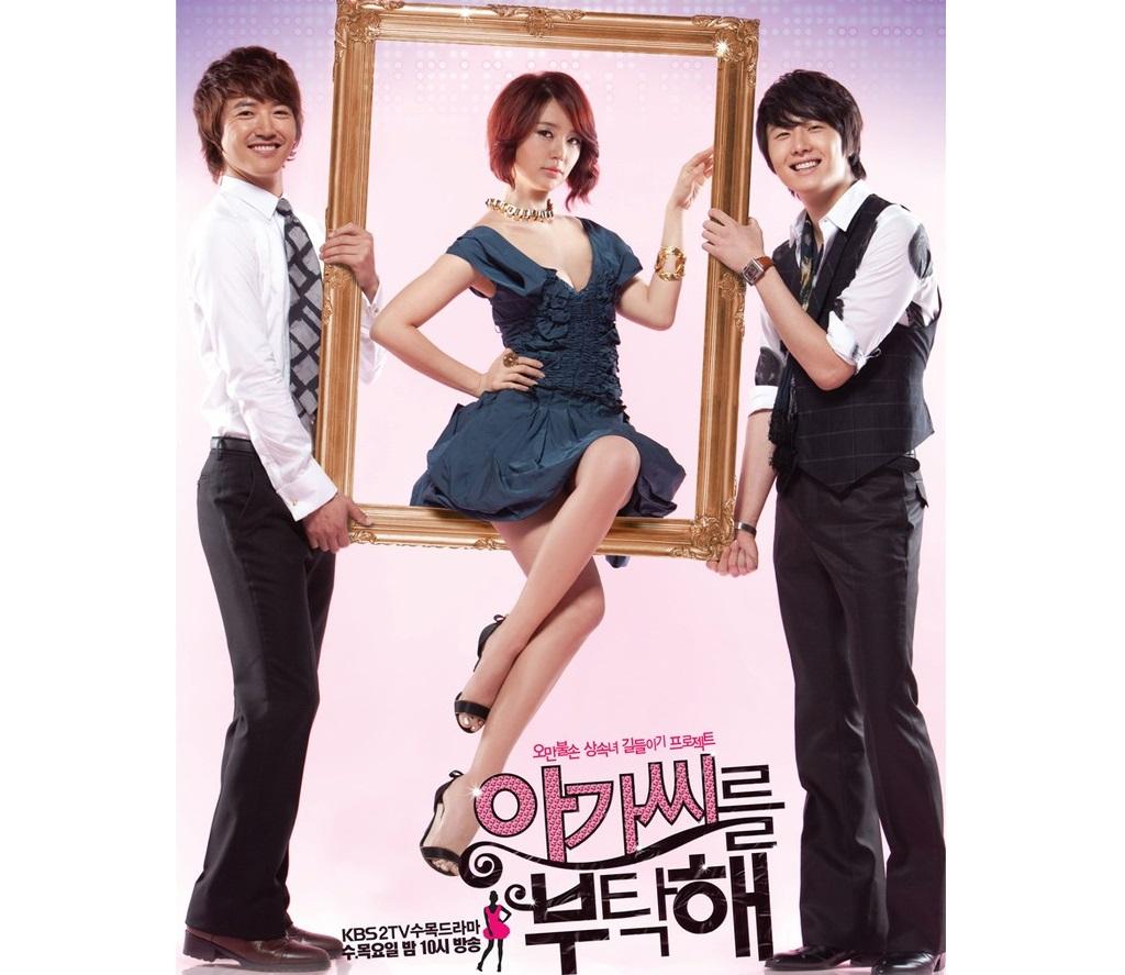 ซีรี่ย์เกาหลี Lady Castle คุณหนูครับ มีรักมาเสิร์ฟ พากย์ไทย EP.1-16 (จบ)