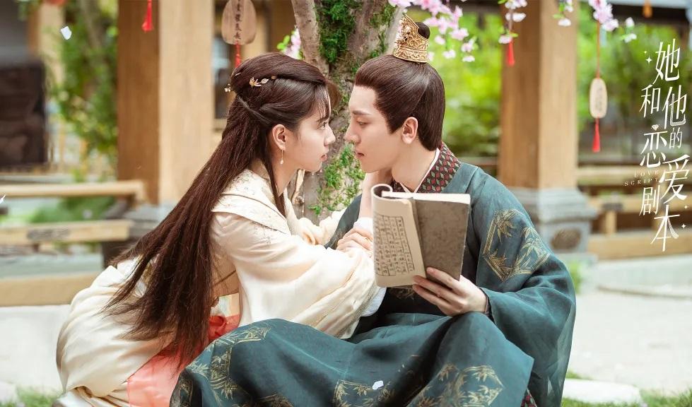 ซีรี่ย์จีน Love Script สคริปต์รัก (ซับไทย) Ep.1-24 (จบ)