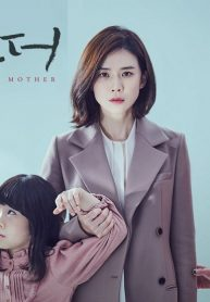 Mother -2