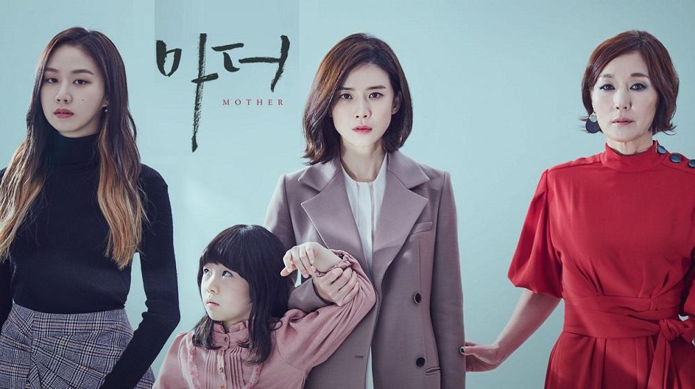 ซีรี่ย์เกาหลี แม่ รักนี้ผูกพันด้วยหัวใจ Mother พากย์ไทย EP.1-16 (จบ)