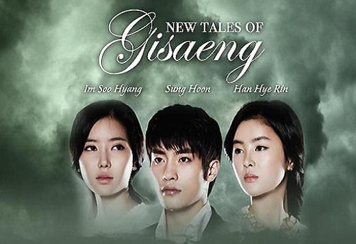 ซีรี่ย์เกาหลี New Tales Of Gisaeng ซับไทย EP.1-13 (จบ)