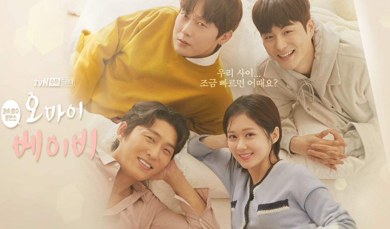 ซีรี่ย์เกาหลี Oh My Baby (2020) ซับไทย EP.1-16 (จบ)