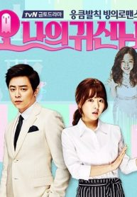 Oh My Ghost-40