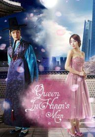 Queen in hyun's man-1