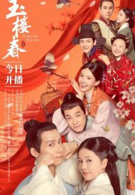 Song of Youth-1