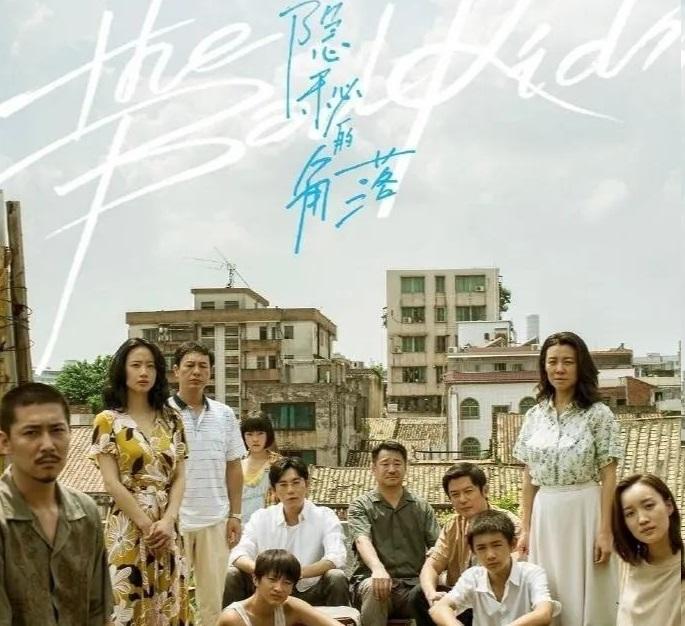 ซีรี่ย์จีน The Bad Kids มุมที่ซ่อนอยู่ ซับไทย EP.1-12 (จบ)