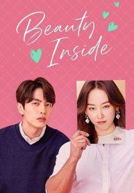 The Beauty Inside-1