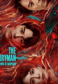 The Ferryman Legends of Nanyang-1