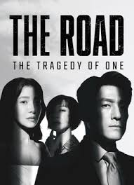 The Road Tragedy of One-1