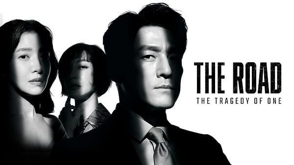 ซีรี่ย์เกาหลี The Road Tragedy of One ซับไทย