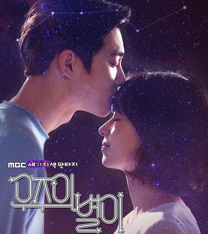 ซีรี่ย์เกาหลี The Universe's Star (ซับไทย) EP.1-6 (จบ)