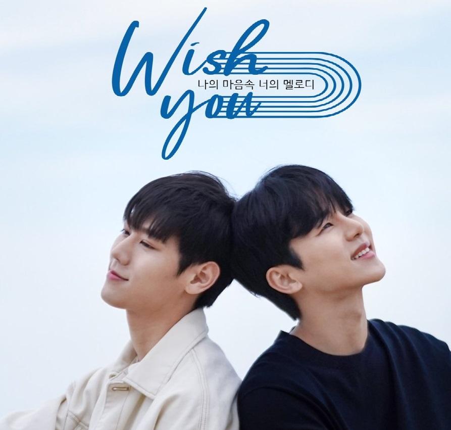 ซีรี่ย์วาย WISH YOU : Your Melody In My Heart (2020) ซับไทย EP.1-8 (จบ)