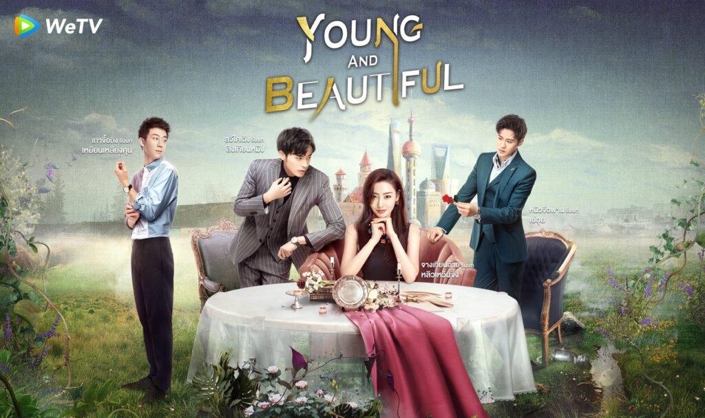 ซีรี่ย์จีน Young and Beautiful เธอคนนี้ สตรีคนแกร่ง ซับไทย EP.1-42 (จบ)
