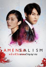 Amensalism-02