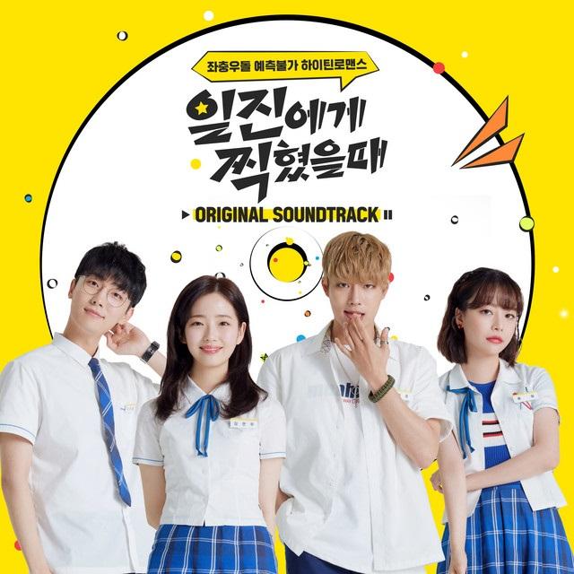 ซีรี่ย์เกาหลี Best Mistake Season 1 วัยรุ่นวัยรัก (ซับไทย) EP.1-15 (จบ)