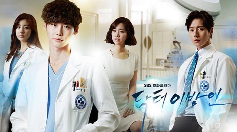 ซีรี่ย์เกาหลี Doctor Stranger อัจฉริยะหมอ 2 แผ่นดิน (พากย์ไทย) EP.1-20 (จบ)