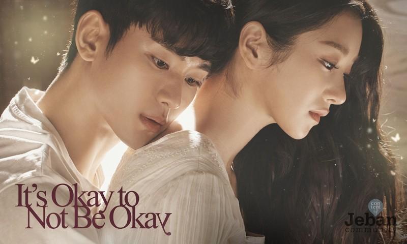 ซีรี่ย์เกาหลี It's Okay to Not Be Okay เรื่องหัวใจ ไม่ไหวอย่าฝืน (ซับไทย) Ep.1-16 (จบ)