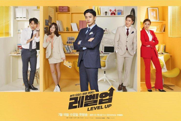 ซีรี่ย์เกาหลี Level Up (ซับไทย) EP.1-12 (จบ)