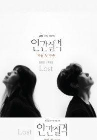 Lost-6