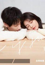 Love-is-Sweet-2