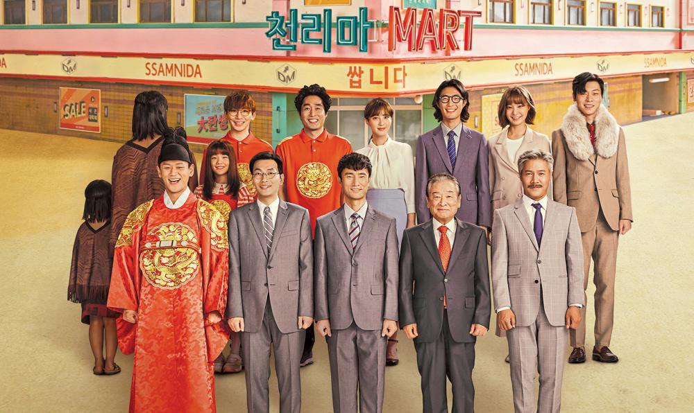 ซีรี่ย์เกาหลี Pegasus Market ตลาดพีกาซัส (ซับไทย) EP.1-12 (จบ)