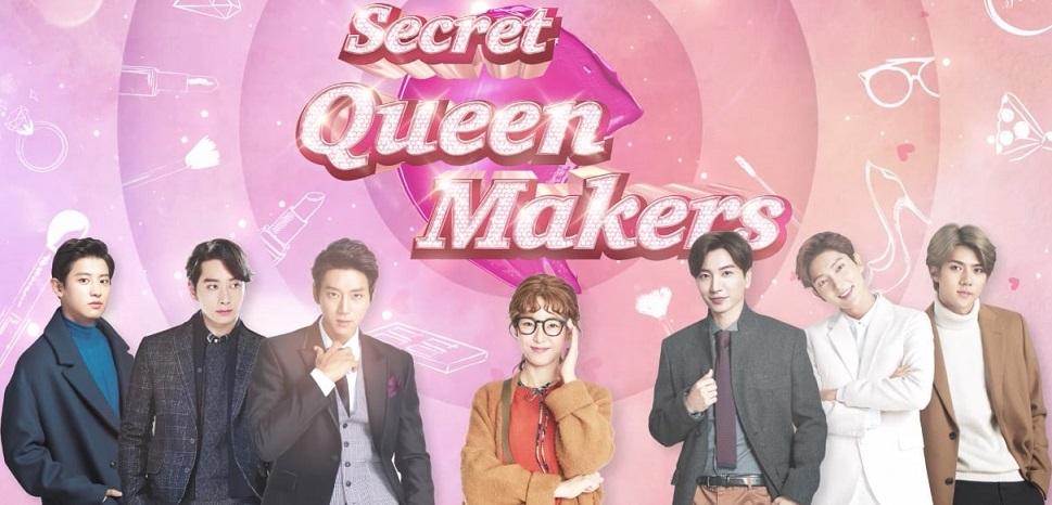 ซีรี่ย์เกาหลี Secret Queen Makers (ซับไทย) EP.1-7 (จบ)