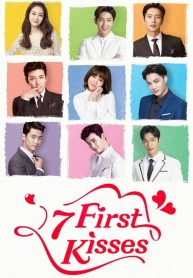 Seven First Kisses-1