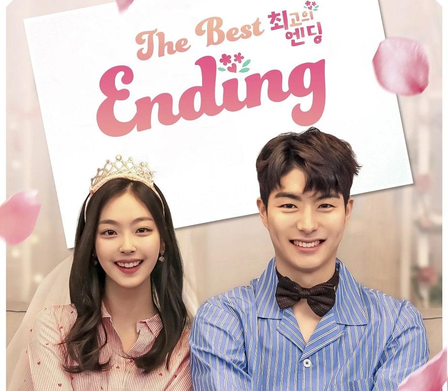 ซีรี่ย์เกาหลี The Best Ending (ซับไทย) EP.0-8 (จบ)