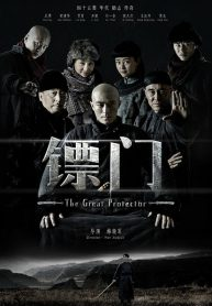 The Great Protector-01