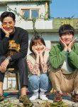Top Star Yoo Baek-00