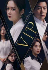 VIP (2021)-02