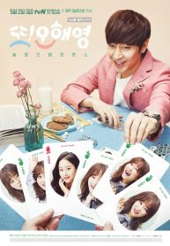 Another oh hae young-2