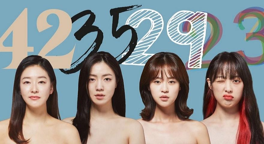 ซีรี่ย์เกาหลี Love Scene Number (2021) (ซับไทย) EP.1-8 (จบ)